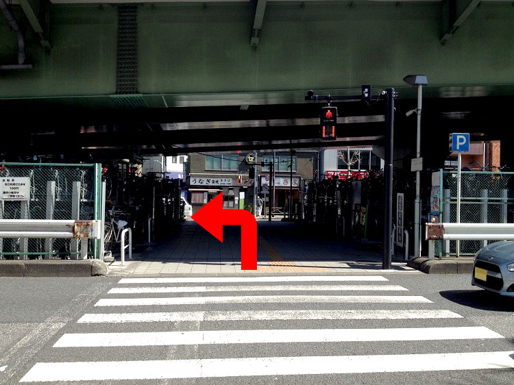 そのまま高速道路の下の横断歩道を渡り「うなぎ あきば」を左へ